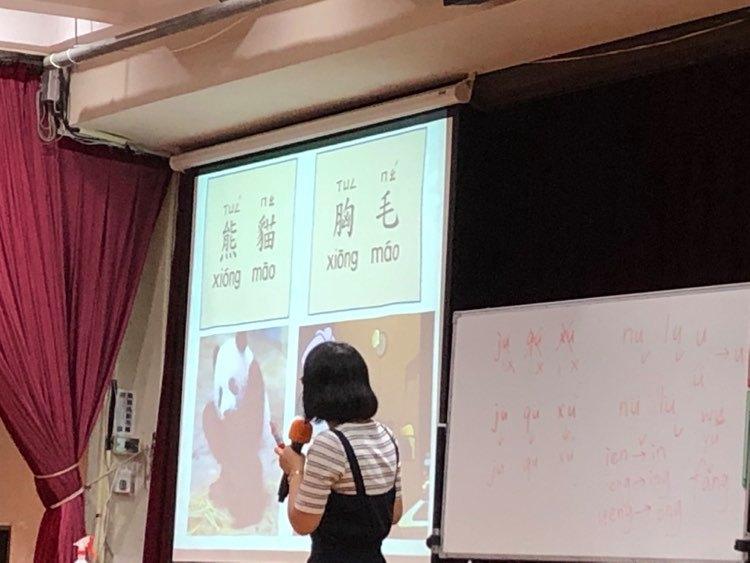 発音クラス