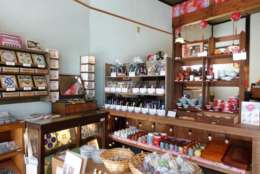 茶嘉葉店舗画像