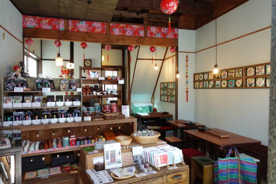 台湾茶カフェ茶嘉葉店舗写真1