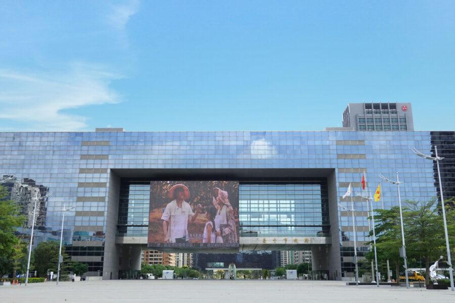 新しい市役所/台中新市政大樓