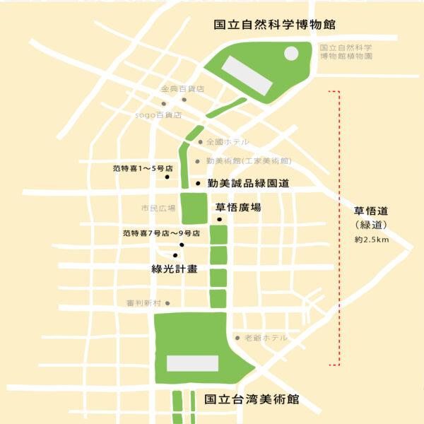 草悟道(緑道) 周辺のマップ