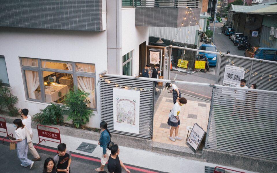 my room market ※11 (室内型マーケット、デザイナー向け)